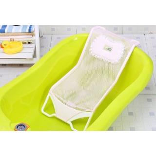Ninikids: Giường lưới tắm cho trẻ sơ sinh