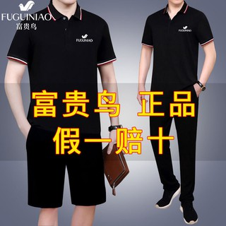 ⭐Ngày của cha⭐Fugui bird two-piece men s POLO suit, men's summer leisure sports, loose large size middle-aged dad suit