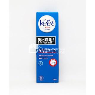 Kem tẩy lông Veet Men cho nam giới của Nhật. Da nhạy cảm OK. Xách tay Nhật đủ bill chính hãng. Mẫu mới nhất vừa về