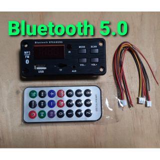 Bảng mạch giải mã âm thanh Bluetooth 5.0