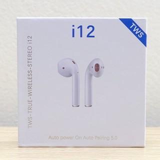 Tai Nghe Bluetooth i12 TWS Cảm Biến Vân Tay Cực Nhậy
