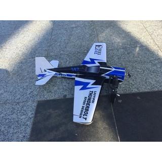 Máy bay điều khiển Sbach 342