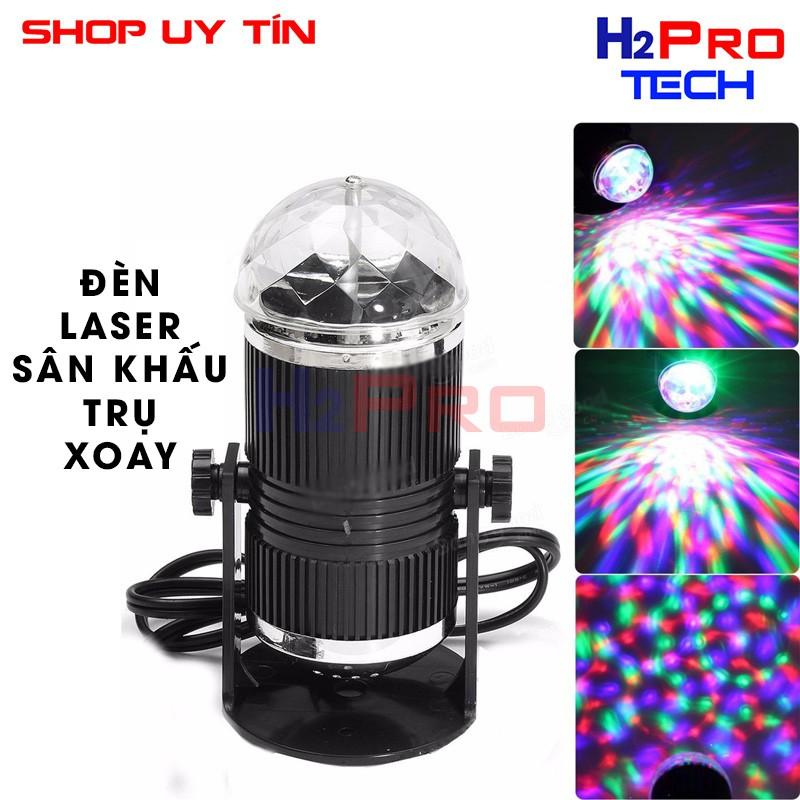 Đèn laser led Mini trụ xoay cảm ứng HF 011 đổi màu cảm ứng nhạc ...