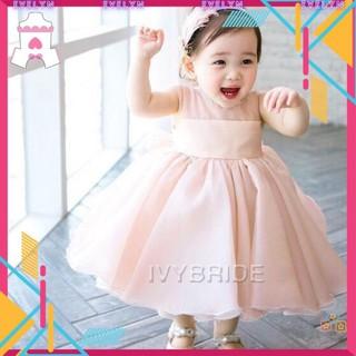 Váy Trẻ Em Công Chúa Evelyn Thời Trang Cho Bé Gái 0-9 Tuổi Mặc Dự Tiệc,Sinh Nhật