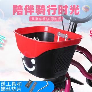 Giỏ xe đạp trẻ em, phụ kiện trước đẩy em thumbnail