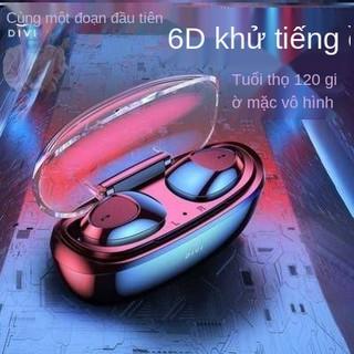 Đầu tiên WI WI-WI, Tai nghe Bluetooth, Em bé, Mini, Đơn vị vô hình Apple, Điện thoại di động XR, Bơm hơi, Thượng