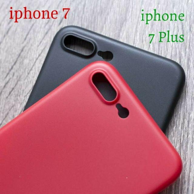 Ốp siêu mỏng memumi iPhone 6/7/8 plus