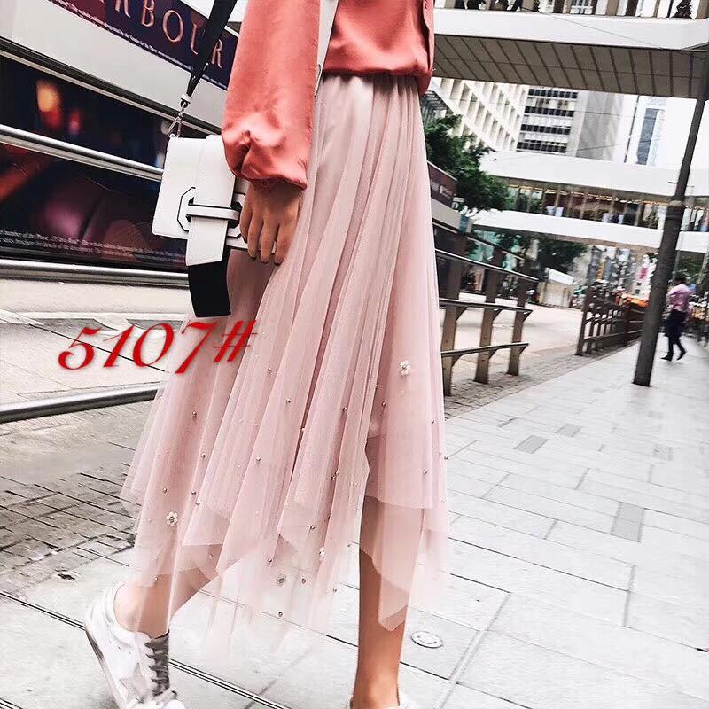 1044854510 - Chân váy tutu midi hồng đính đá