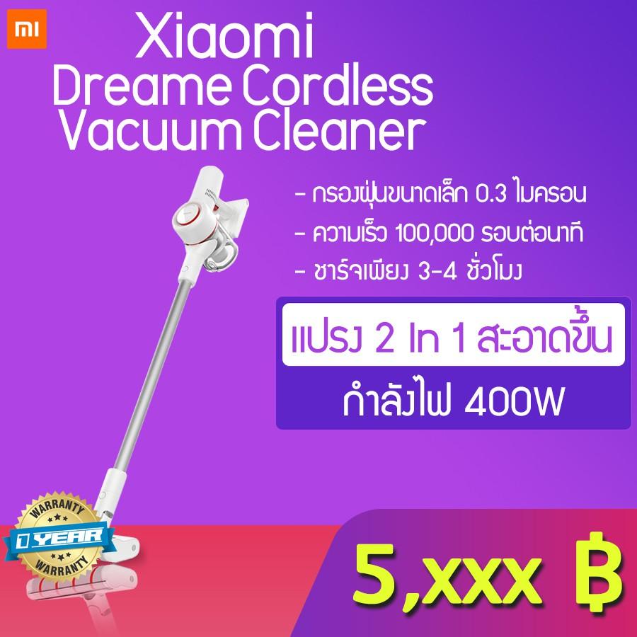 Xiaomi Dreame V9 cordless vacuum cleaner เครื่องดูดฝุ่นไร้สาย  มีแบตเตอรี่ในตัว มาพร้อมแท่นเชาร์จ [รับประกัน 1 ปี]