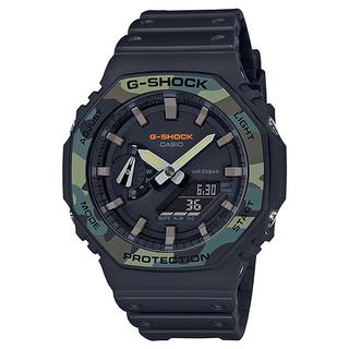 Đồng hồ Casio G-Shock Nam GA-2100SU-1ADR bảo hành chính hãng 5 năm - Pin trọn đời