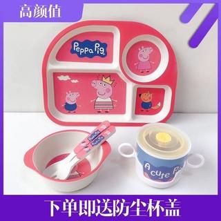 🔥Bộ dụng cụ bàn ăn bằng sợi tre họa tiết hoạt hình dễ thương cho bé