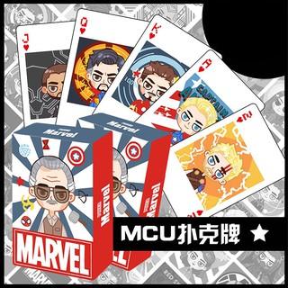 [Hàng Order] Bài tây Marvel