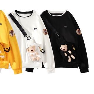 Áo nỉ hoodie+túi thumbnail