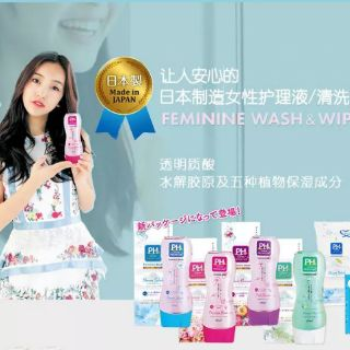 Dung dịch vệ sinh phụ nữ pH care Nhật Bản 6