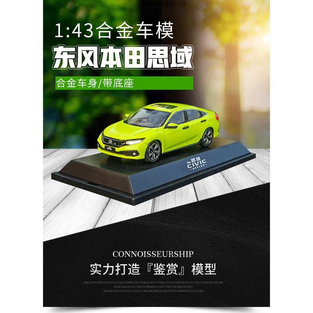 Mô Hình Xe Hơi Honda Civic 2019 Tỉ Lệ 1: 43 Bằng Hợp Kim