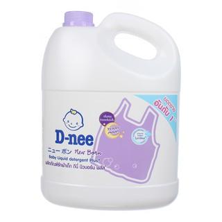 Nước giặt xả Dnee bình tím 3000ml (M091)
