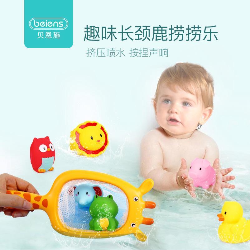 đồ chơi phòng tắm hình hươu cao cổ cho bé
