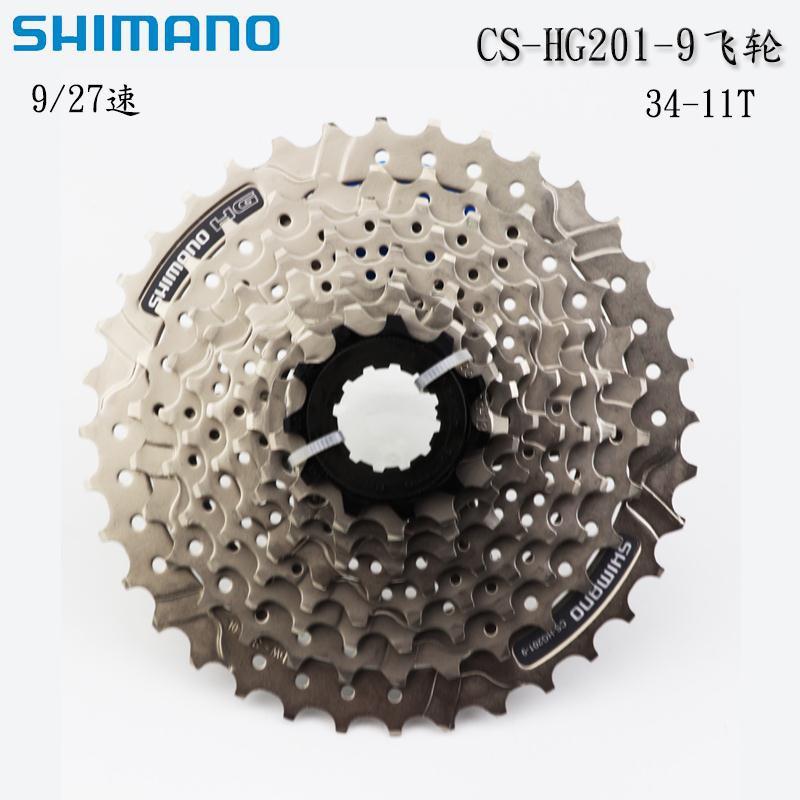 bộ phụ tùng thay thế chuyên dụng chất lượng cao dành cho xe ô tô shimano hg20-9 - 22300031 , 5100595290 , 322_5100595290 , 537800 , bo-phu-tung-thay-the-chuyen-dung-chat-luong-cao-danh-cho-xe-o-to-shimano-hg20-9-322_5100595290 , shopee.vn , bộ phụ tùng thay thế chuyên dụng chất lượng cao dành cho xe ô tô shimano hg20-9