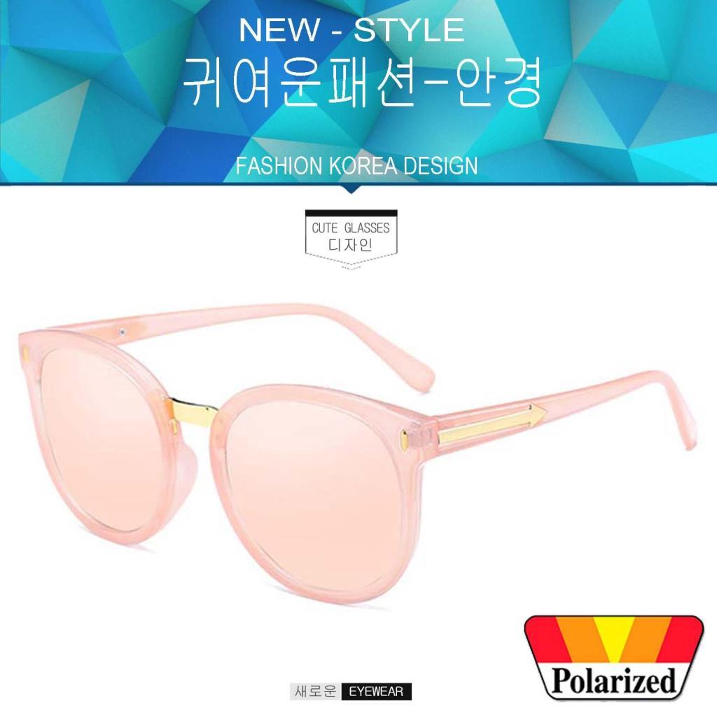 Sunglasses Travel Polarized แว่นกันแดด แฟชั่น A 370 สีดำเงาตัดทองเลนส์ปรอทฟ้า แว่นตา ทรงสปอร์ต วัสดุ Stainless(เลนสungla