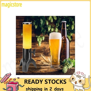 Magicstore 1.5L Three-legged Clear Beer Tower Beverage Dispenser for Parties Home Bar Accessories