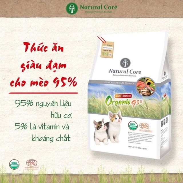 [Mã 267FMCGSALE giảm 8% đơn 500K] Thức ăn cho mèo Natural Core - túi lẻ 200g