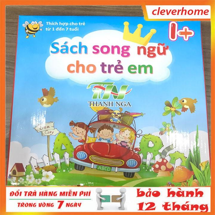 [Mã TOYJAN hoàn 20K xu đơn 50K] [Phiên Bản Mới nhất] Sách Nói Điện Tử Song Ngữ Anh- Việt Giúp Trẻ Học Tốt Tiếng Anh