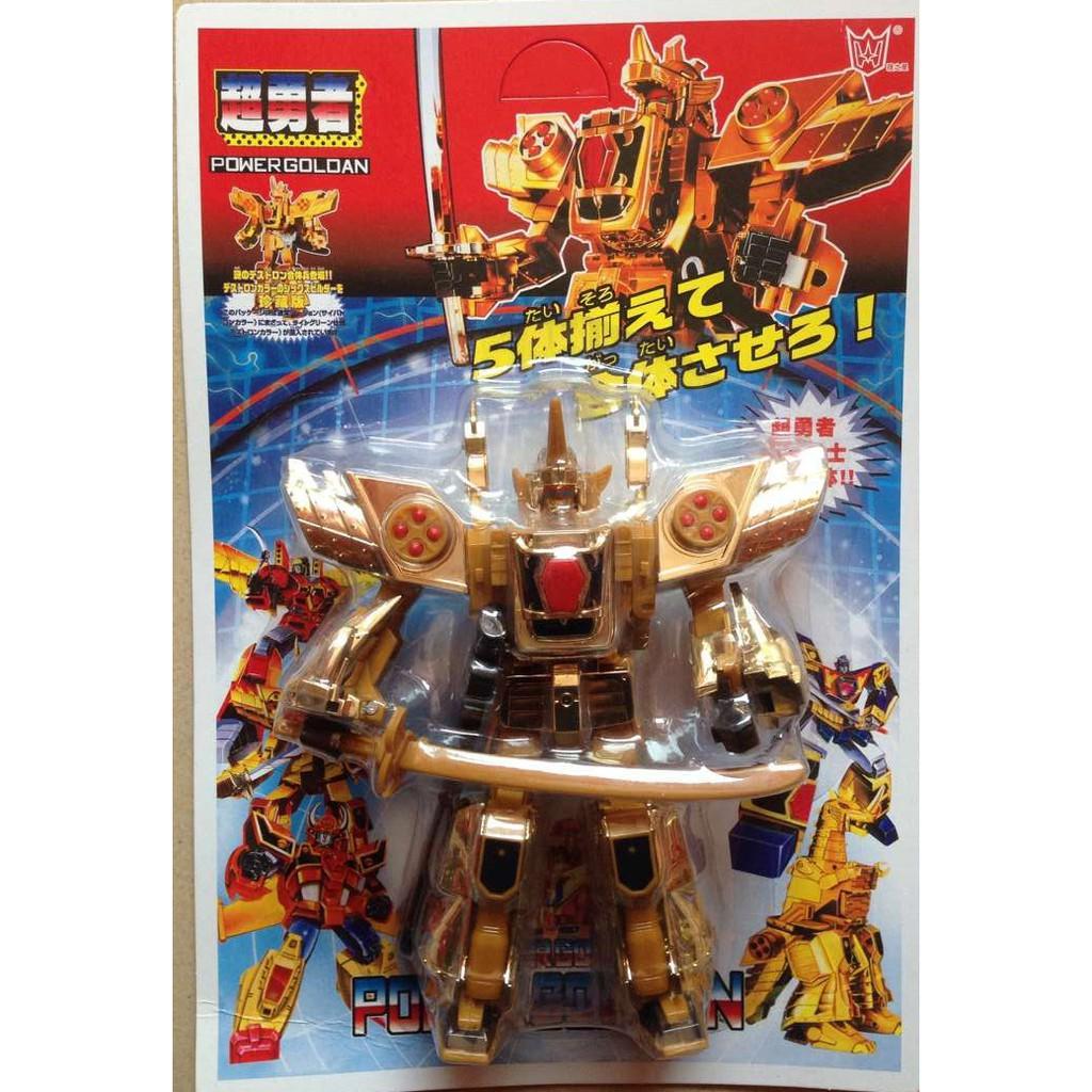 Vỉ đồ chơi mô hình Robot Biến Hình G8208 - 3152331 , 1007122978 , 322_1007122978 , 150000 , Vi-do-choi-mo-hinh-Robot-Bien-Hinh-G8208-322_1007122978 , shopee.vn , Vỉ đồ chơi mô hình Robot Biến Hình G8208