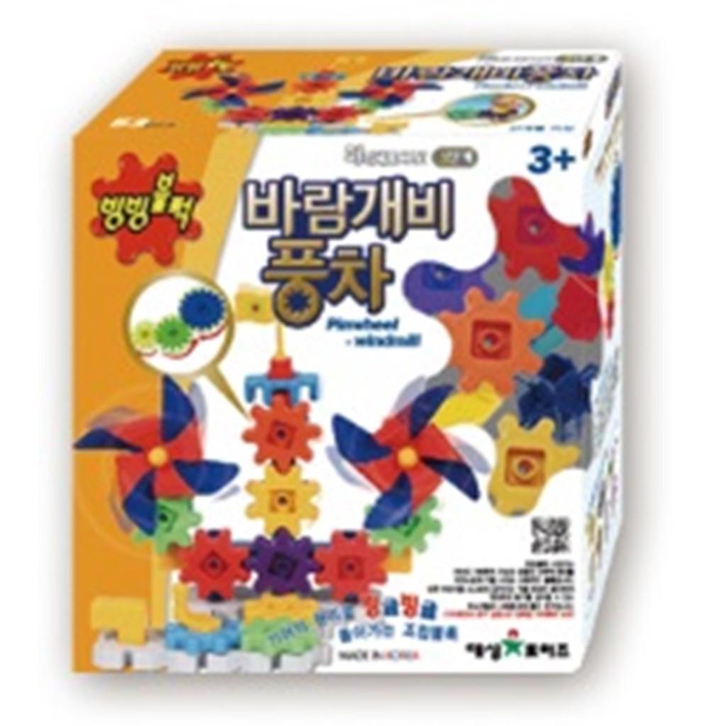 Đồ chơi bánh răng thông minh MBLOCK KOBORO – MBLOCK GEAR ROBOT(DS417)