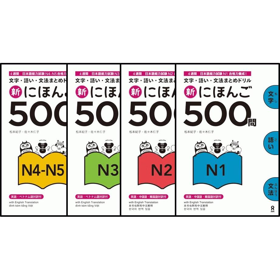 Nihongo 500 câu hỏi – Trọn bộ 4 quyển