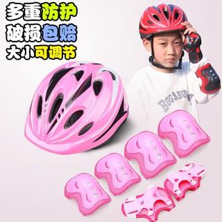 Mũ bảo hộ trượt patin có đệm đồ trọn bộ cho người lớn và trẻ em đầu gối, cổ tay, ván trượt, xe đạp, đạp thăng bằng thumbnail