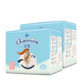 Bỉm quần/ dán charnins size S/58,M /42 ,M dán 48, L/40 XL/38 XXL/35 XXXL/33