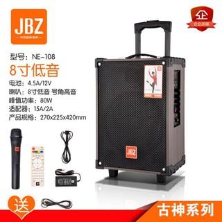 [tặng kẹp điện thoại để bàn] Loa kéo Jbz108.. Bass 2 tấc… Kèm . 1 micro… Kèm sạc- công suất 200W