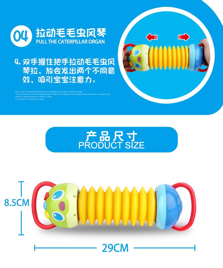 Đàn Accordion Caterpillar 1-3 Tuổi Tập Thể Dục Cho Bé