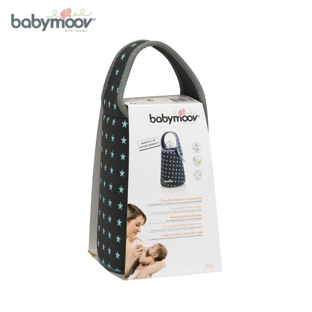 Túi hâm nóng bình sữa cao cấp không dùng điện Babymoov Pháp