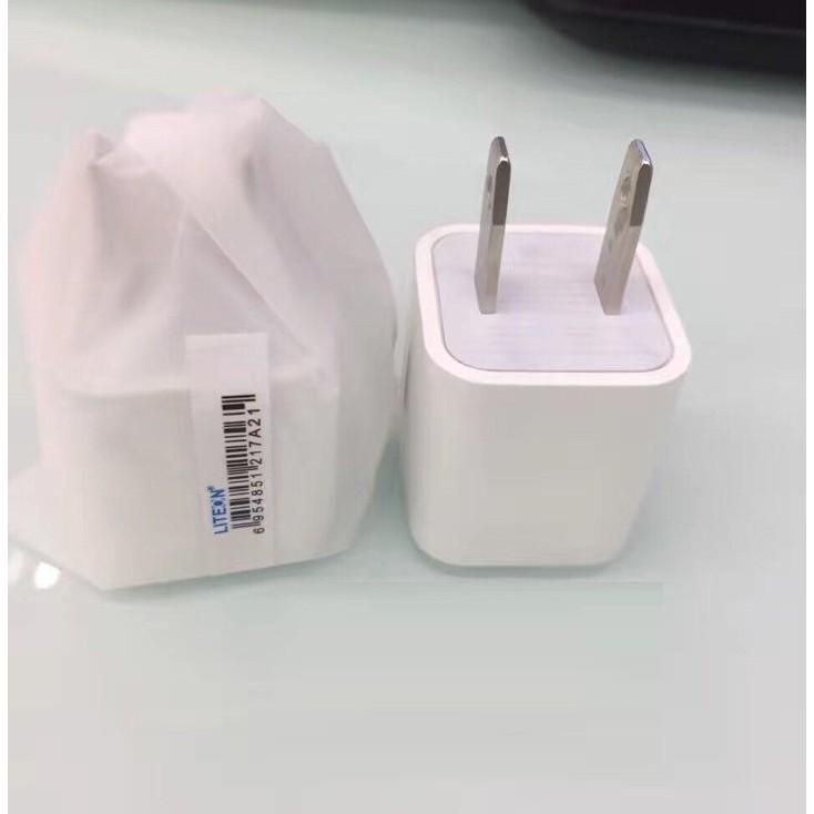 Bộ củ và cáp sạc A21 chính hãng cho các dòng máy iphone 5/6/7 - 3045797 , 1226502155 , 322_1226502155 , 70000 , Bo-cu-va-cap-sac-A21-chinh-hang-cho-cac-dong-may-iphone-5-6-7-322_1226502155 , shopee.vn , Bộ củ và cáp sạc A21 chính hãng cho các dòng máy iphone 5/6/7
