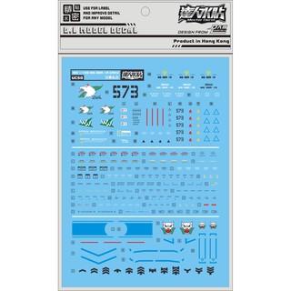 Hình Dán Xe Hơi Ms – 06 R – 1 A Zakuii Uc 50 Màu Trắng Tỉ Lệ 1 / 100