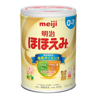 ( Nội Địa Nhật ) Sữa Meiji 0-1 cho bé từ 0-12 tháng tuổi thumbnail