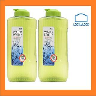 Bình nước Lock & Lock 2.1 lít [ P00052 ] - bình nhựa tủ lạnh cao cấp 2100ml