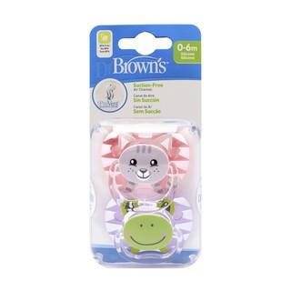 Bộ 2 ty ngậm Dr.Brown s dành cho bé từ 0-6 tháng tuổi
