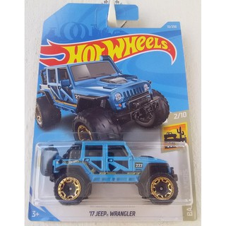Xe mô hình Hot Wheels '17 Jeep Wrangler FYB94