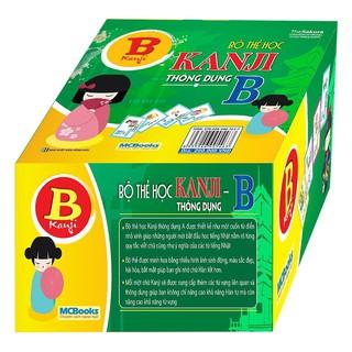 Bộ Thẻ Học Kanji Thông Dụng B thumbnail