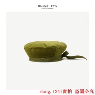 Nón Beret Thời Trang Hàn Quốc Cho Nữ