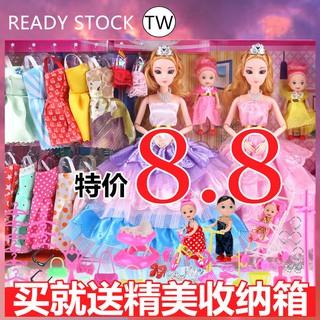 Set Đồ Chơi Mô Hình Búp Bê Barbie Dễ Thương