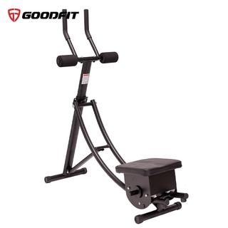 [Mã SOMALL12 hoàn 15% tối đa 50K xu đơn 150K] Máy tập cơ bụng AB Coaster chính hãng GoodFit GF500AB thumbnail