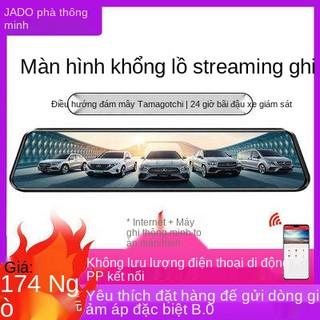 Jiedu Driving Recorder, 360 độ, toàn cảnh, đôi bắn, HD, tầm nhìn ban đêm, phát trực tuyến, máy tích hợp chó điện tử, thumbnail