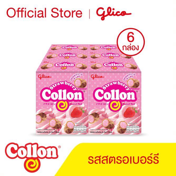 กูลิโกะ โคลลอน รสสตรอว์เบอร์รี่ ขนาด 35 กรัม x 6 กล่อง