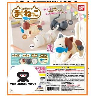 [Couple Set] Mô hình Bandai Mèo cử động Neko Trang trí bàn học – Chính hãng