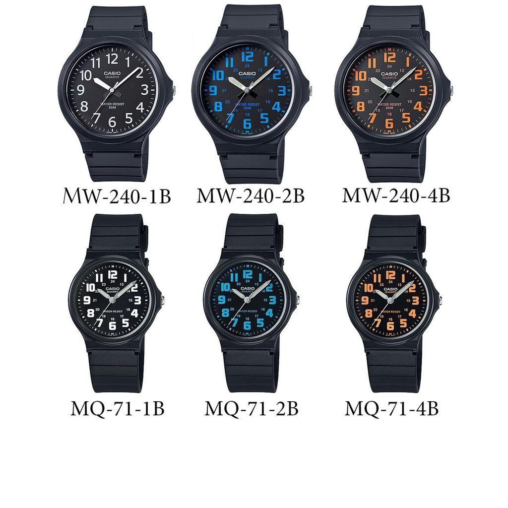 Đồng hồ cặp Casio chính hãng Anh Khuê MW-240/MQ-71