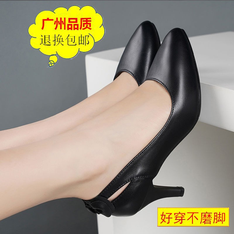 Giày Cao Gót Hàn Quốc Sexy - 22889947 , 4608294546 , 322_4608294546 , 830800 , Giay-Cao-Got-Han-Quoc-Sexy-322_4608294546 , shopee.vn , Giày Cao Gót Hàn Quốc Sexy
