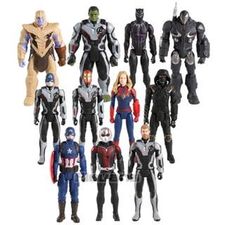  Mô Hình Các Siêu Anh Hùng AVENGERS – ENDGAME mới nhất  Hulk Thanos Antman Ronin War Machine Iron Man Captain